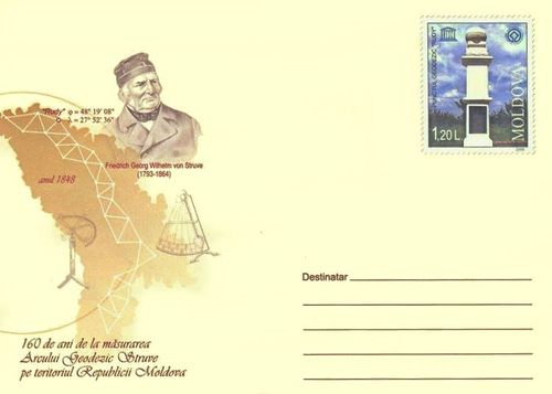 Envelope_Moldova