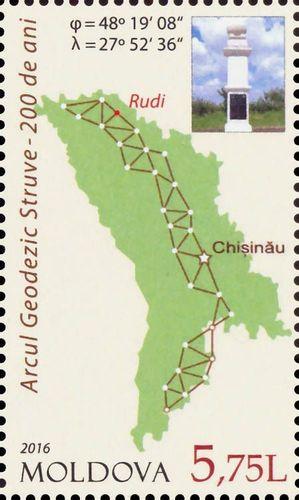 Stamp_2016_Moldova
