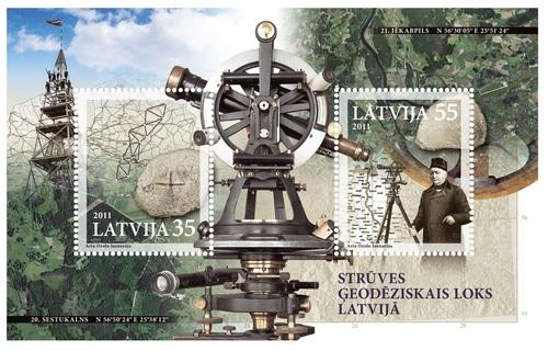 Stamp_LV