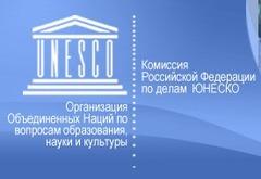UNESCO%20logo
